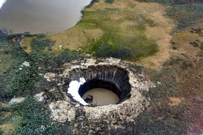 Найдавніший кратер на Землі, що залишив метеорит