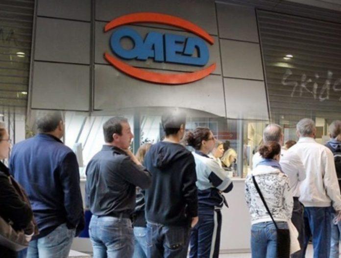 OAED інформуватиме безробітних по email