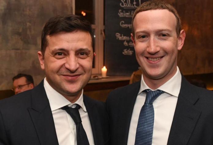 Зеленський зустрівся з засновником Facebook Цукербергом