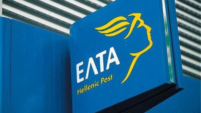 Ключем до порятунку ΕΛΤΑ є план її переформування