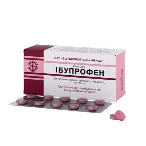Не приймайте ібупрофен при коронавірусі, краще парацетамол