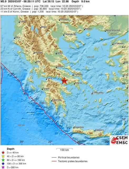 В районі Коринфа стався землетрус