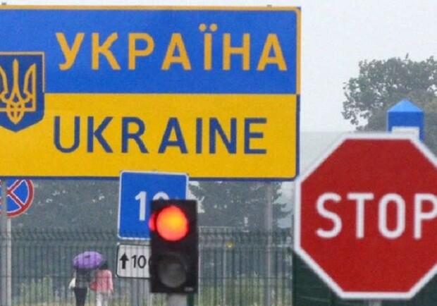Коронавірус повернув до країни рекордну кількість українців