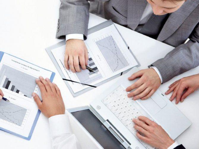 На електронній платформі розпочато процес подачі заявок щодо підтримки середніх і малих підприємств